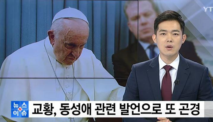 11면_교황2.JPG