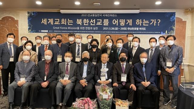 12면_북한선교.jpg
