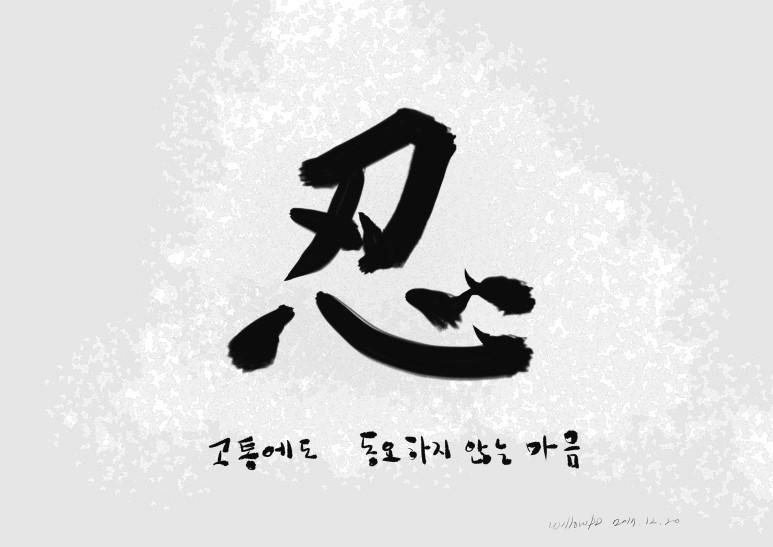 10면_조명환목사님.jpg