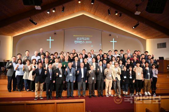 선교적컨퍼런스.jpg