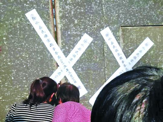 중국교회.jpg