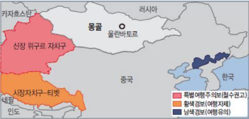 몽골선교.JPG
