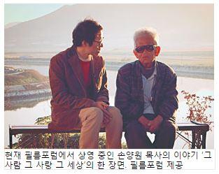 1면 최신영화.JPG