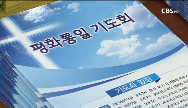 남북평화정책2.JPG