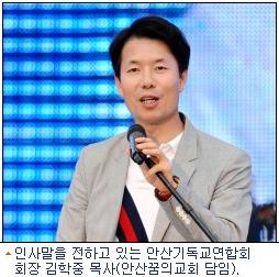 김학중목사2.jpg